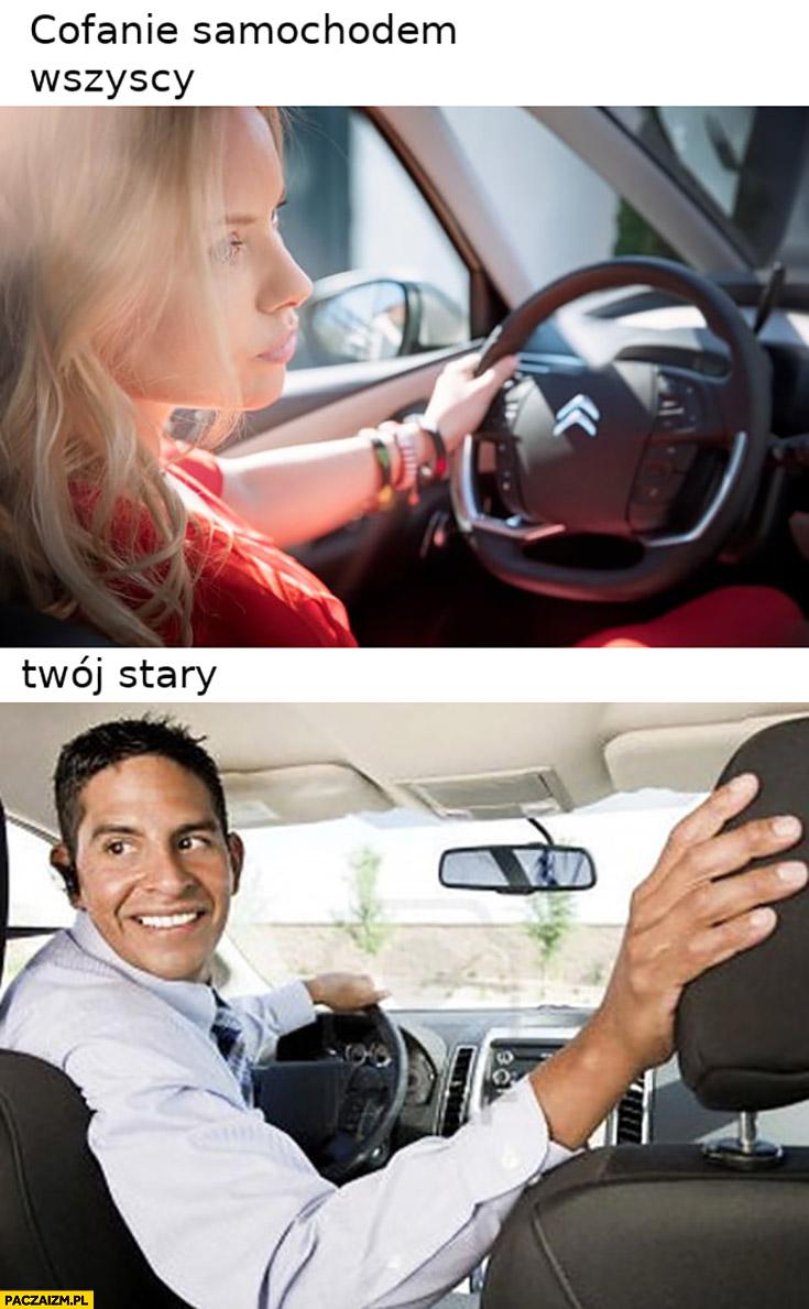 Cofanie samochodem wszyscy patrzą w lusterka Twój stary odwraca się
