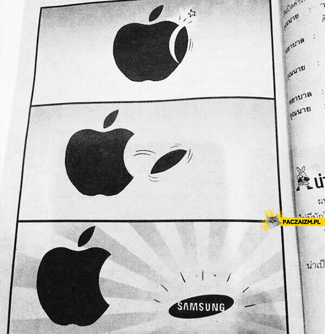 Jak powstało logo Apple Samsunga