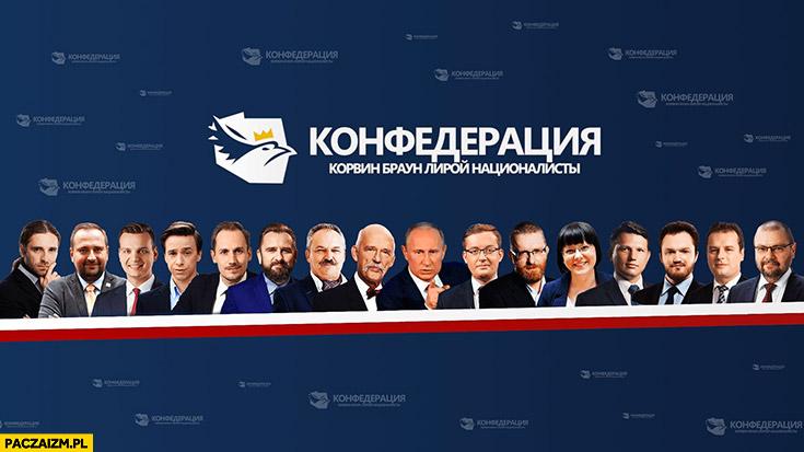 Konfederacja ruska cyrylica Putin przeróbka