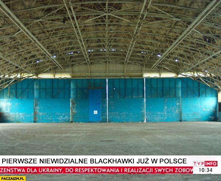 Pierwsze niewidzialne BlackHawki już w Polsce pusta hala hangar
