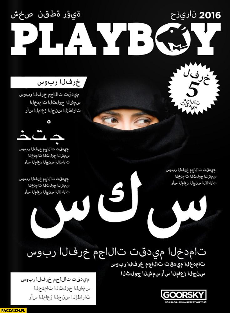Playboy edycja muzułmańska arabska burka hidżab Goorsky